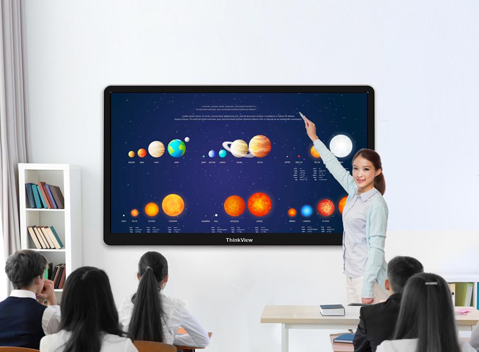 智能教学触摸屏一体机案例展示