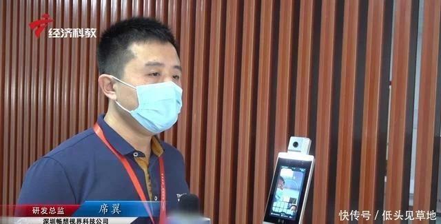 深圳畅想视界科技公司研发总监席翼