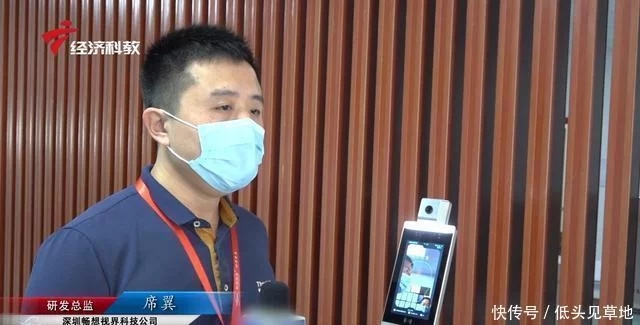 Xi Yi, R&D Director of Shenzhen Imagine Vision Technology Company